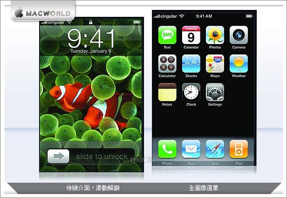 """图像 """"http://img.phonedaily.com/img/news/5270/02.jpg"""" 因其本身有错无法显示。"""