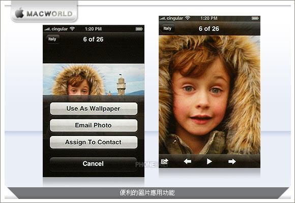 """图像 """"http://img.phonedaily.com/img/news/5270/14.jpg"""" 因其本身有错无法显示。"""